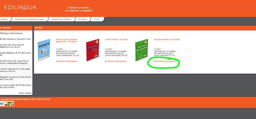 edilinguaのサイトの画面表示