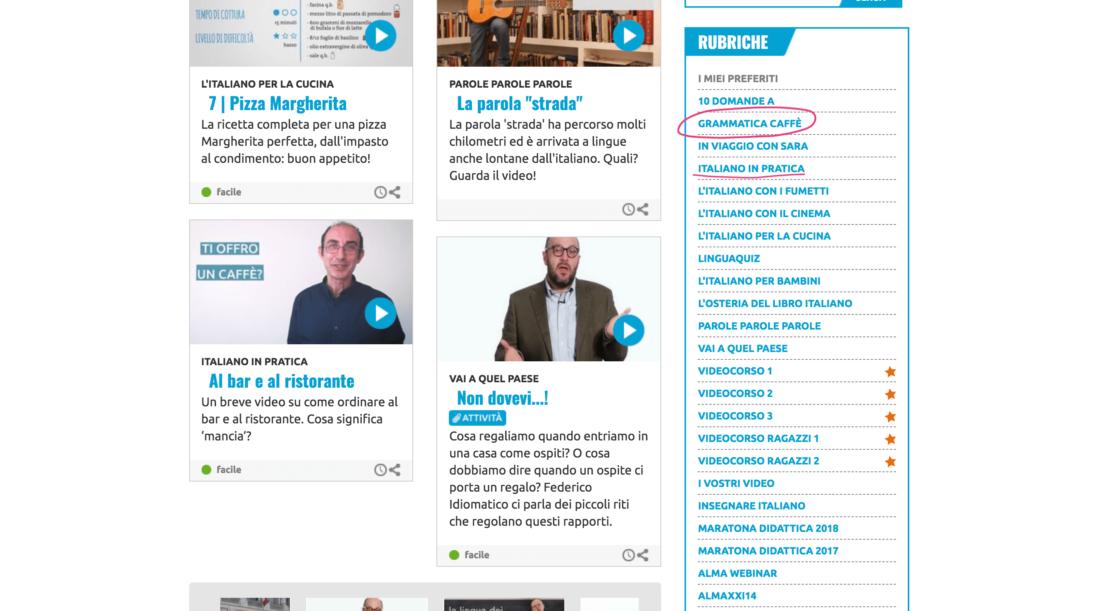 イタリア語学習のサイトalma.tvのサイドバー
