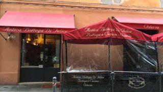 ラベンナのレストランfelice